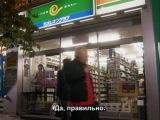 Гокусэн (Япония) Сезон 1 Серия 10
