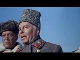 Аты-баты, шли солдаты... (1977)